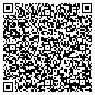 QR-код с контактной информацией организации ЭНЗИМ РУП