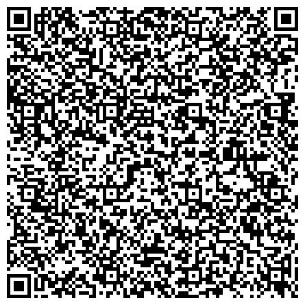 QR-код с контактной информацией организации ОБЪЕДИНЕННАЯ ДИРЕКЦИЯ СТРОИТЕЛЬСТВА АВТОМАТИЗИРОВАННЫХ СИСТЕМ И ОБЪЕКТОВ УПРАВЛЕНИЯ ВОЗДУШНЫМ ДВИЖЕНИЕМ В ЗАПАДНОЙ СИБИРИ ГП