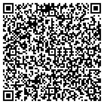 QR-код с контактной информацией организации ТЕРРА СП