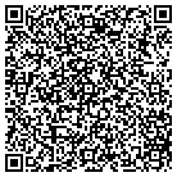 QR-код с контактной информацией организации АЛСИ-КОМПАНИ, ООО