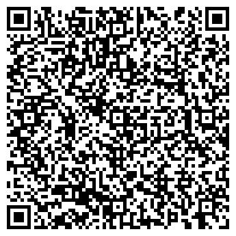 QR-код с контактной информацией организации АРСИТЕК КОМПАНИЯ, ООО