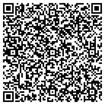 QR-код с контактной информацией организации АРТЛАЙН КОМПЬЮТЕРЗ