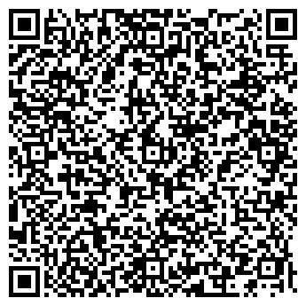 QR-код с контактной информацией организации БЕЛАЯ ВОЛНА, ООО