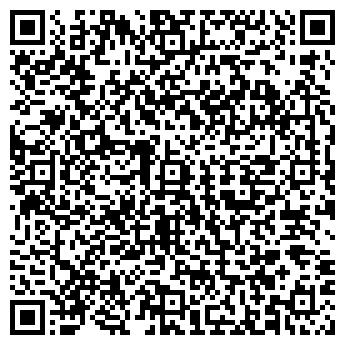 QR-код с контактной информацией организации ДЕЛО НТЦ, ООО