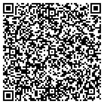 QR-код с контактной информацией организации ДИОКОР, ООО