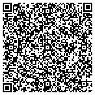 QR-код с контактной информацией организации КОЛИБРИ КОМПЬЮТЕРЗ, ООО