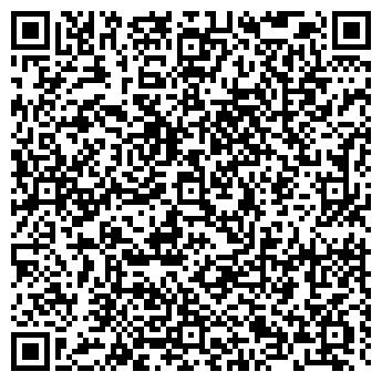 QR-код с контактной информацией организации КОМПЬЮТЕРГРАД, ООО