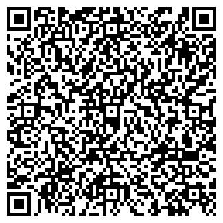 QR-код с контактной информацией организации КОМТЕХСЕРВИС
