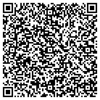 QR-код с контактной информацией организации КОНВОРД НСК, ООО