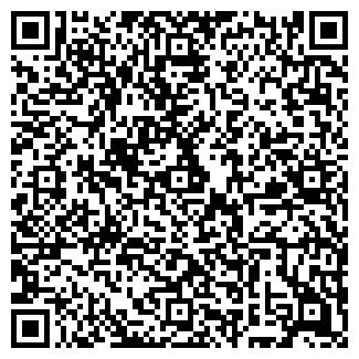 QR-код с контактной информацией организации МАКСИОН