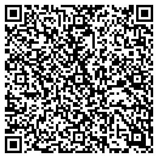 QR-код с контактной информацией организации СИНЕТИК