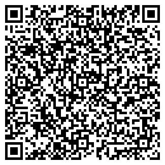 QR-код с контактной информацией организации АДЛ-ПИНСК ПТЧУП