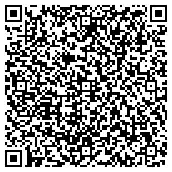 QR-код с контактной информацией организации ЭР-СТАЙЛ СИБИРЬ, ООО