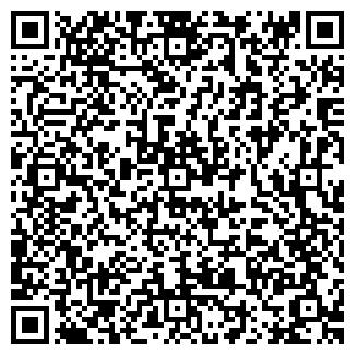 QR-код с контактной информацией организации EXPO ТД
