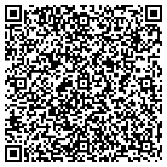 QR-код с контактной информацией организации КОМПАНИЯ 220, ООО