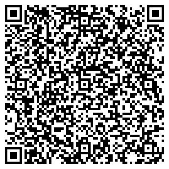 QR-код с контактной информацией организации АДРИАНА СООО