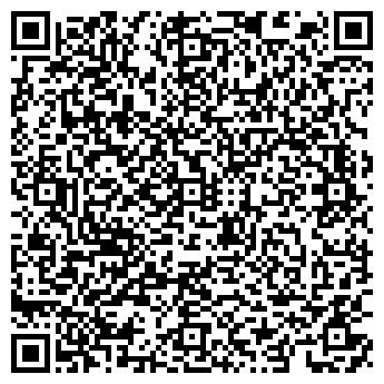 QR-код с контактной информацией организации СВ-СИБИРЬ, ООО