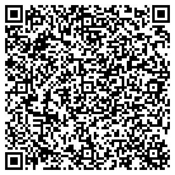 QR-код с контактной информацией организации СИБРЕГИОНСНАБ