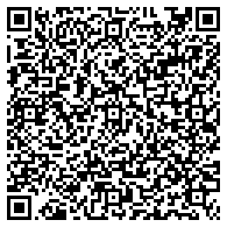 QR-код с контактной информацией организации ПРОМЭНЕРГОМАШ