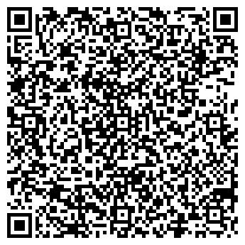 QR-код с контактной информацией организации КАСКАД-СТРОЙ, ООО