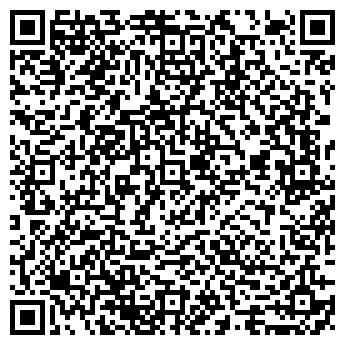 QR-код с контактной информацией организации СИБ ЭЛ-БИ, ООО