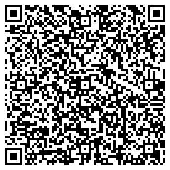 QR-код с контактной информацией организации СМАЛЬТА, ООО