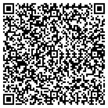QR-код с контактной информацией организации СПЕКТР-2СЛ, ООО