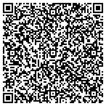 QR-код с контактной информацией организации СТАРЛАЙТ ТОРГОВАЯ КОМПАНИЯ, ООО