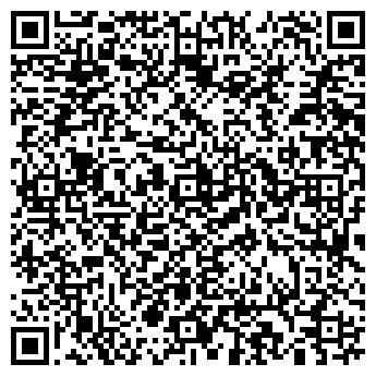 QR-код с контактной информацией организации ЭЛКО КОМПАНИЯ