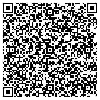 QR-код с контактной информацией организации РАДИОРЕМОНТ, ЧП