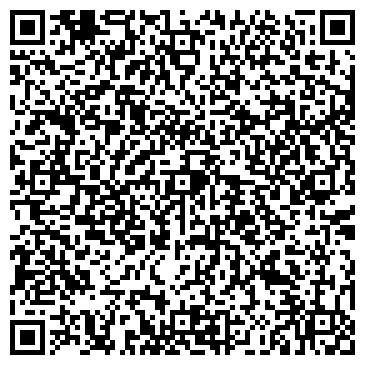 QR-код с контактной информацией организации АЛЬЯНС ТОРГОВАЯ КОМПАНИЯ, ООО