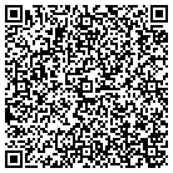 QR-код с контактной информацией организации КВИН СЕРВИСНЫЙ ЦЕНТР