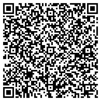 QR-код с контактной информацией организации М-TRADE