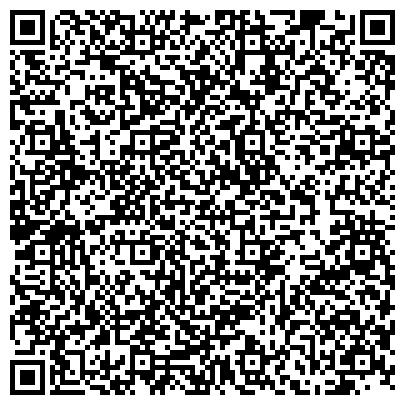 QR-код с контактной информацией организации РАСЧЕТНО-СЕРВИСНЫЙ ЦЕНТР ПО РЕМОНТУ ТЕЛЕФОННЫХ АППАРАТОВ ФАКСОВ НГТС, ОАО