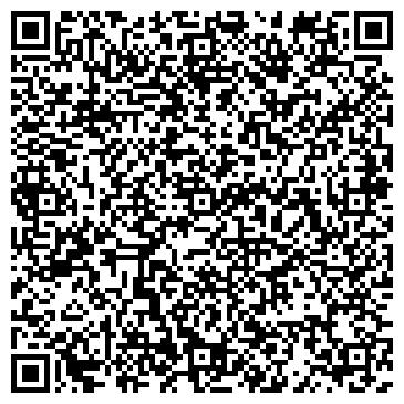 QR-код с контактной информацией организации АРХИВ ЗОНАЛЬНЫЙ ГОСУДАРСТВЕННЫЙ Г.ПИНСК