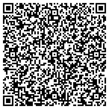 QR-код с контактной информацией организации БАЗА ТОРГОВАЯ МЕЖРАЙОННАЯ ПИНСКАЯ ЧУП