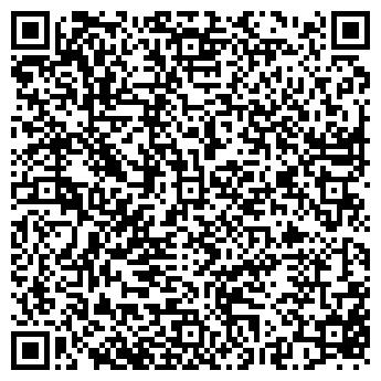 QR-код с контактной информацией организации РГУП ВОСТОК НПП