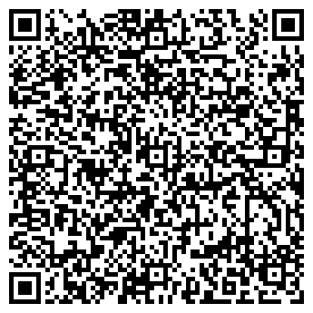QR-код с контактной информацией организации СЕВСТРОЙКОМПЛЕКТ