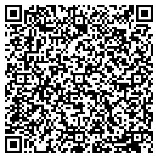 QR-код с контактной информацией организации СПЕКТР-С