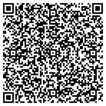 QR-код с контактной информацией организации ЭРАСИБ, ЗАО