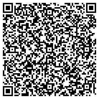 QR-код с контактной информацией организации ЭРКЕР ЛАЙН, ООО
