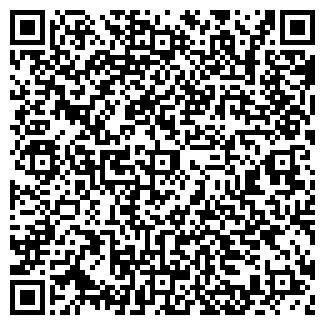 QR-код с контактной информацией организации РЕПИТЕР, ООО