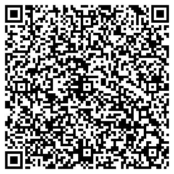 QR-код с контактной информацией организации БЕЛПРОМТОРГ ЧУПТП