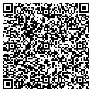 QR-код с контактной информацией организации TVS