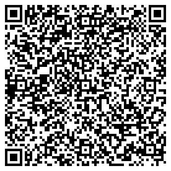 QR-код с контактной информацией организации АЛЬТА КОМПАНИЯ, ООО