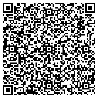 QR-код с контактной информацией организации ВАРТ ЭЛЕКТРА, ООО