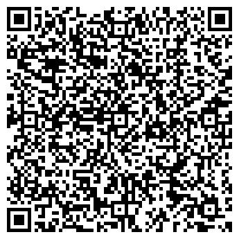 QR-код с контактной информацией организации ЗЭМИ ТОРГОВЫЙ ДОМ, ЗАО