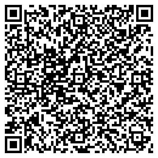 QR-код с контактной информацией организации КВАЛ, ООО