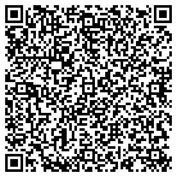 QR-код с контактной информацией организации КВАНТЕКС, ЗАО