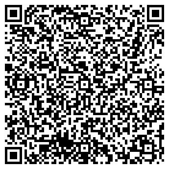 QR-код с контактной информацией организации НОВОСИБТРАСТ, ООО